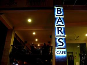 bars_cafe17